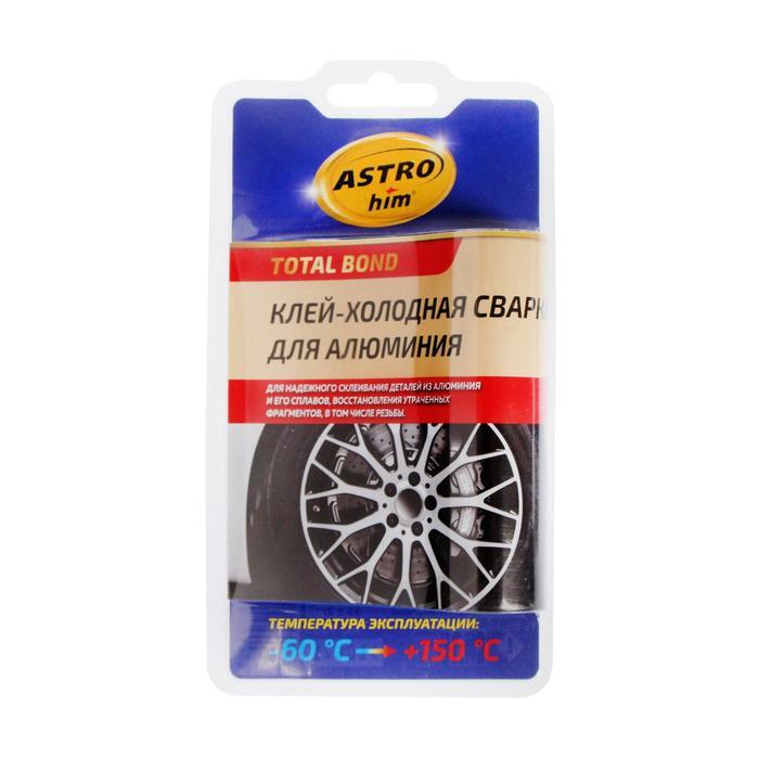 Сварка-шпатлевка холодная АСТРОХИМ для алюминия 55гр, АС-9305