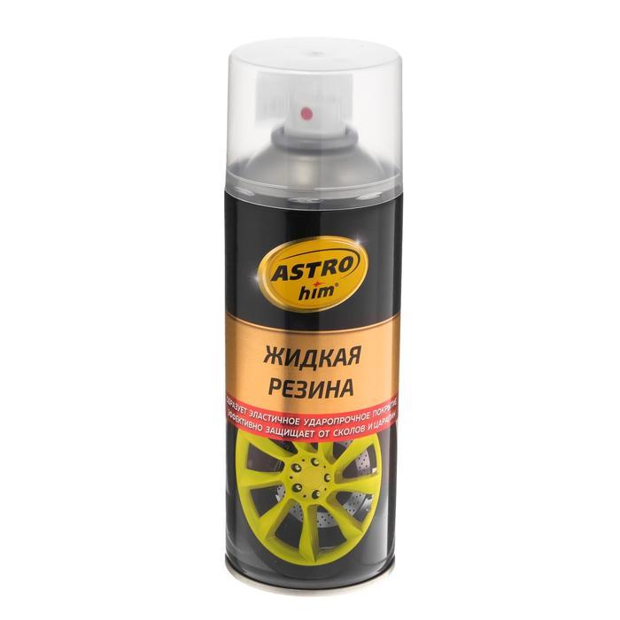 Жидкая резина АСТРОХИМ прозрачная аэрозоль 520 мл, Ас-652