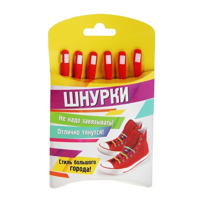 Резиновые шнурки, набор 6 шт., цвет красный