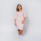 Сорочка женская С-12-08 цвет розовый, р-р 50
