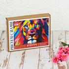 "Картина по номерам на картоне ""Радужный лев"", 16,5 х 13 см"