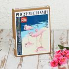 """Картина по номерам на картоне """"Три фламинго"""", 16,5 х 13 см"""
