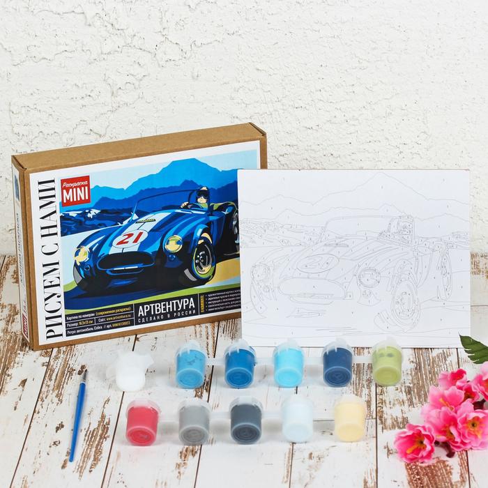 "Картина по номерам на картоне ""Ретро автомобиль Cobra"", 16,5 х 13 см"