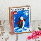 """Картина по номерам на картоне """"Пингвин"""", 16,5 х 13 см"""