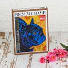"Картина по номерам на картоне ""Французский бульдог 2"", 16,5 х 13 см"