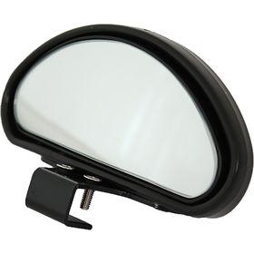 Зеркало дополнительное 11,3х5,7 см Ош