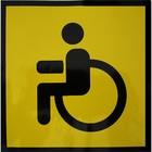 """Знак самоклеящийся наружный """"Инвалид"""""""