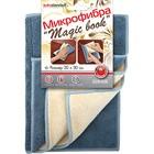 """Микрофибра """"Magic book"""", универсальная, 20х30 см"""