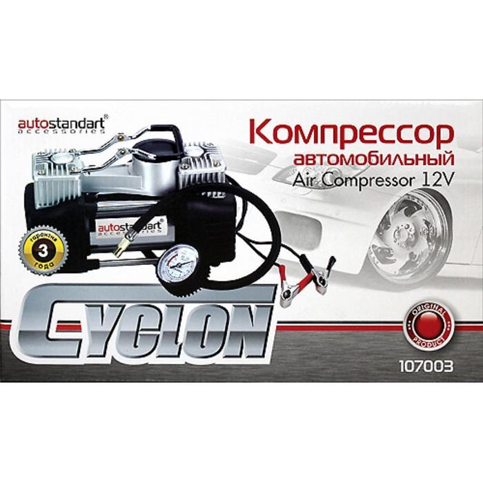 Компрессор автомобильный CYCLONE, двухцилиндровый, 12В, 90 л/мин., 300Вт, к АКБ