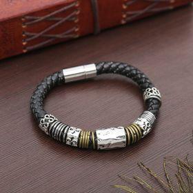 Браслет мужской 'Стиль' кольца с бусинами, цвет чёрный Ош