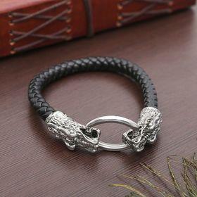 Браслет мужской 'Равновесие' дракон, цвет чёрный в чернёном серебре Ош