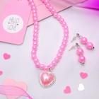 """Набор 2 предмета: серьги, колье """"Ванесса"""" сердце, цвет розовый в серебре"""