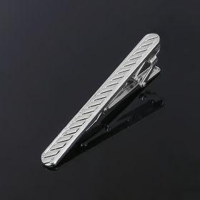 """Зажим для галстука стальной """"Классический"""" полосы, цвет серебро"""