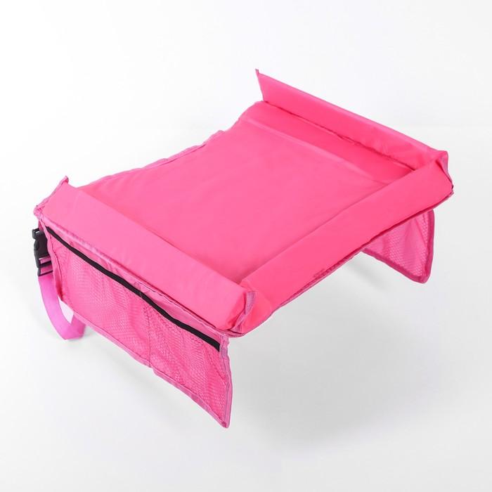 Столик-органайзер для детского автокресла TORSO, розовый
