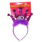 "Carnival headband ""Crown"" for 40 years , MIX colors"