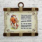 "Souvenir scroll ""work horse"""