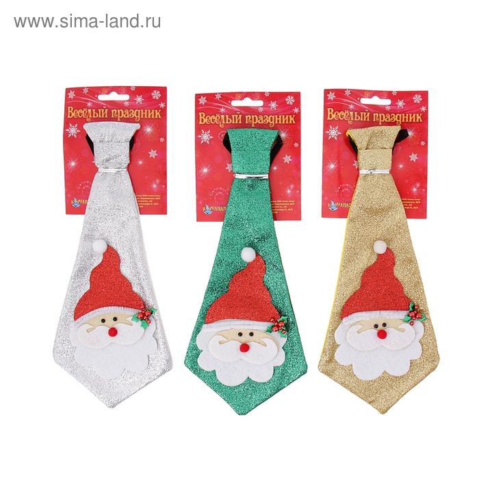 """Карнавальный галстук """"Дед Мороз"""", цвета МИКС"""