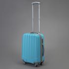 """Чемодан малый, 20"""", 39 л, 4 колеса, кодовый замок, цвет голубой"""