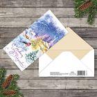 Конверт для денег «Новогоднее настроение», 16,5 × 8 см