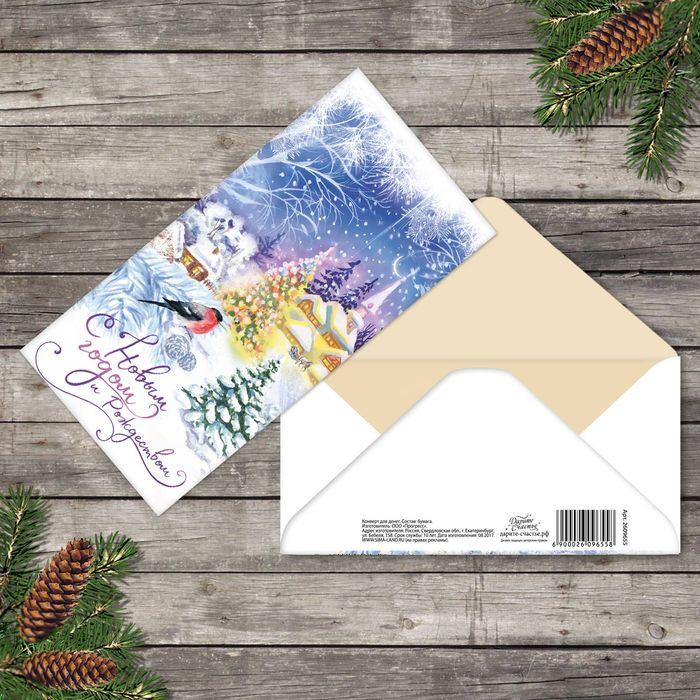 Новогодняя открытка на конверт, днем сыновей поздравления