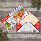 Конверт для денег «От Дедушки Мороза», 16,5 × 8 см