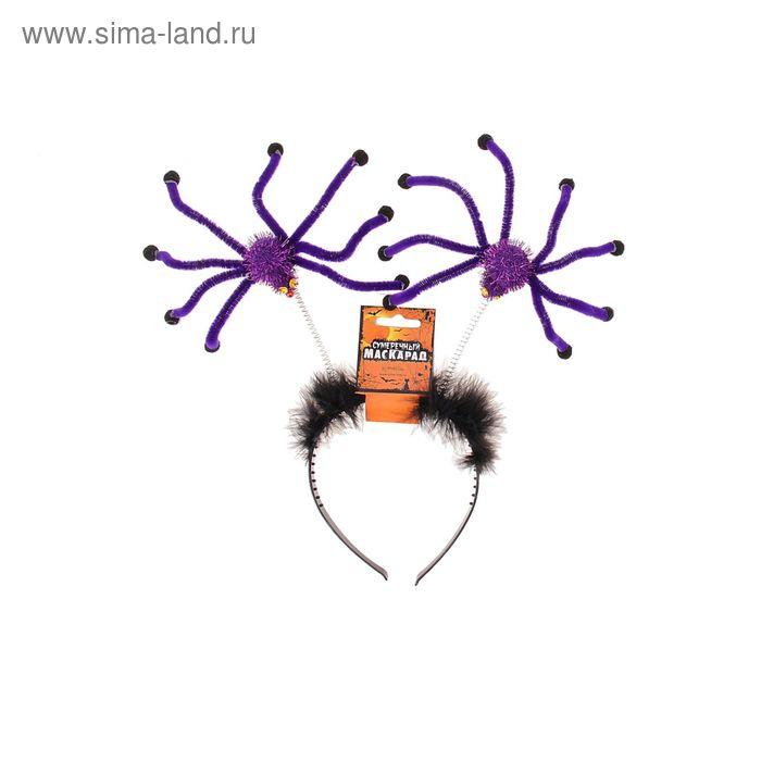 """Карнавальный ободок"""" Пауки"""", цвета МИКС"""