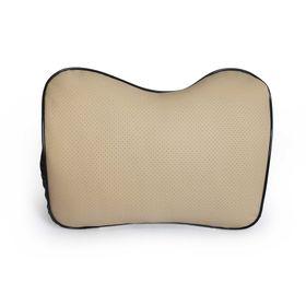 Подушка автомобильная, ортопедическая, поясничный подпор, увеличенная 32х27x20 см, бежевая