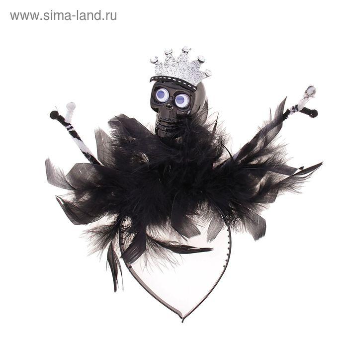 """Карнавальный ободок"""" Череп в короне, перья"""", цвета МИКС"""