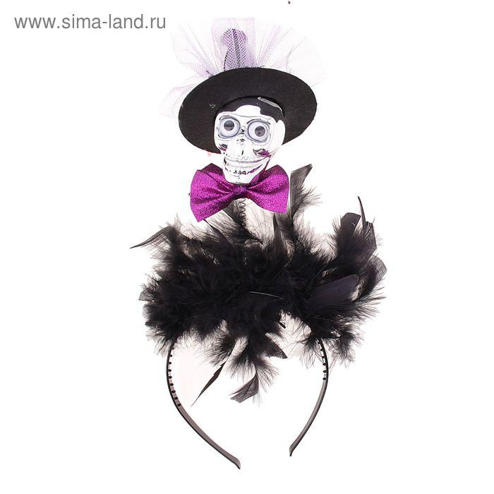 """Карнавальный ободок"""" Череп в шляпке с бабочкой, перья"""", цвета МИКС"""