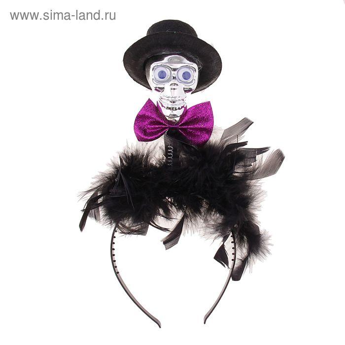"""Карнавальный ободок"""" Череп в шляпе с бабочкой, перья"""", цвета МИКС"""