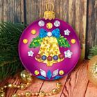 Новогодний ёлочный шар, Набор для декорирования цветной фольгой, шар фуксия + стразы