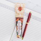"""Ручка в подарочном конверте """"Самому замечательному учителю"""""""