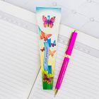 """Ручка в подарочном конверте """"Моей доченьке"""""""