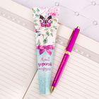 """Ручка в подарочном конверте """"Моей дорогой подруге"""""""