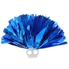 Помпон 50 грамм, цвет синий