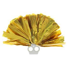 Pompon 50 grams, color: Golden