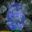 """Подставка световая """"Снеговик"""", 14.5х7.5 см, (батарейки в компл.), 1 LED, RGB микс - фото 1584061"""