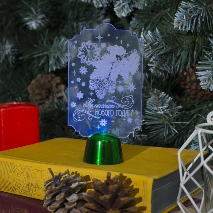 """Подставка световая """"Волшебного Нового Года!"""", 14.5х7.8 см, 1 LED, RGB микс"""