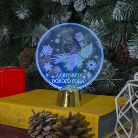 """Подставка световая """"Снегирь"""", 13.5х11 см, (батарейки в компл.), 1 LED, RGB микс"""