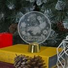 """Подставка световая """"Снегирь"""", 13.5х11 см, (батарейки в компл.), 1 LED, RGB микс - фото 1584135"""