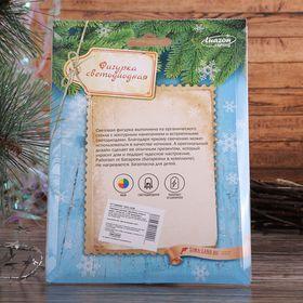 """Подставка световая """"Дед Мороз, Олень в шаре"""", 14.5х9 см, 1 LED, RGB микс - фото 1584159"""