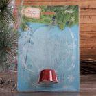 """Подставка световая """"Снеговик на коньках"""", 14.5х10.5 см, 1 LED, RGB микс - фото 1584174"""