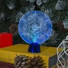 "Подставка световая ""Снежинка"", 13.5х11 см, (батарейки в компл.), 1 LED, RGB микс - фото 1584176"