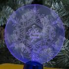"Подставка световая ""Снежинка"", 13.5х11 см, (батарейки в компл.), 1 LED, RGB микс - фото 1584178"