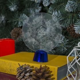 "Подставка световая ""Снежинка"", 13.5х11 см, (батарейки в компл.), 1 LED, RGB микс - фото 1584177"