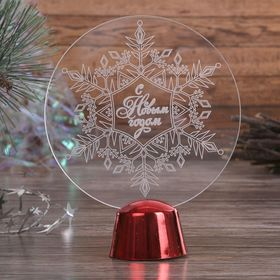 "Подставка световая ""Снежинка"", 13.5х11 см, (батарейки в компл.), 1 LED, RGB микс - фото 1584181"