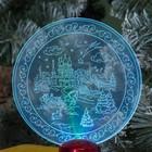 """Подставка световая """"Зимний пейзаж"""", 13.5х11 см, 1 LED, RGB микс - фото 1584186"""