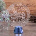 """Подставка световая """"Зимний пейзаж"""", 13.5х11 см, 1 LED, RGB микс - фото 1584189"""