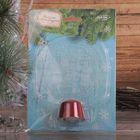 """Подставка световая """"Зимний пейзаж"""", 13.5х11 см, 1 LED, RGB микс - фото 1584191"""