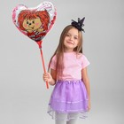 """Balloon foil """"All the thoughts about You. For You"""" Heart 18"""""""